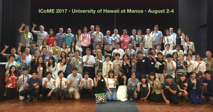 Photo of ICoME 2017 participants